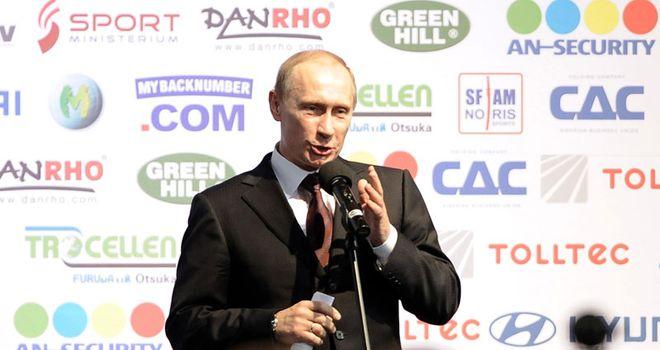 Putin: Honoured