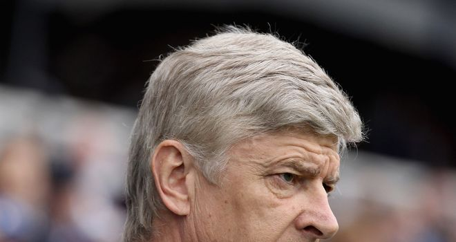 Arsene Wenger: Targeting victory against Manchester City