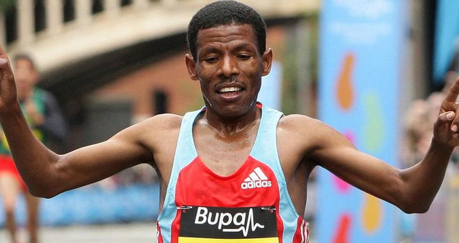 Haile Gebrselassie: Ethiopian great fails to finish marathon in Japan