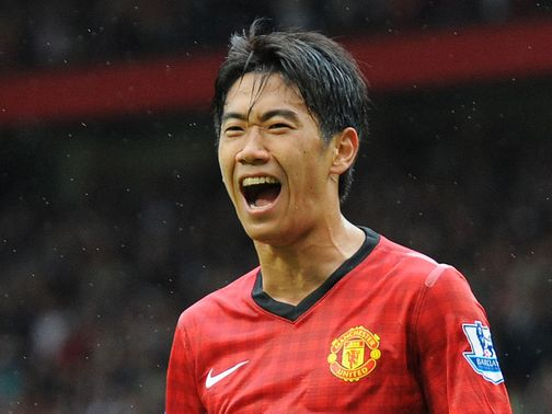 Shinji Kagawa: Problem with his lower back