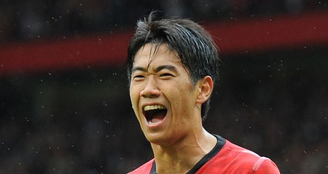 Shinji Kagawa: Honoured to be a Manchester United player
