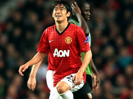 Shinji Kagawa: Knee injury