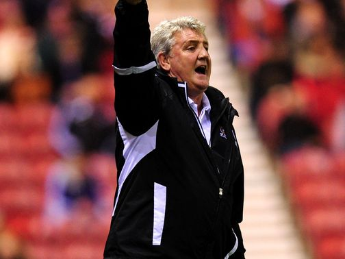 Steve Bruce: Has Hull on an upward curve