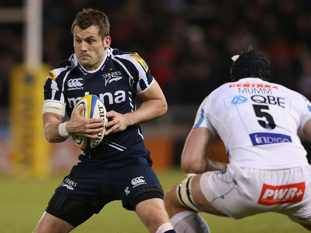 Mark Cueto: Broke the Aviva Premiership try-scoring record