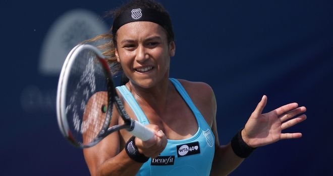 Heather Watson: fallen outside of the top 100 in world rankings