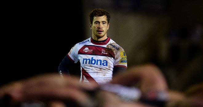 Danny Cipriani: Eyes firmly fixed on returning to the England setup