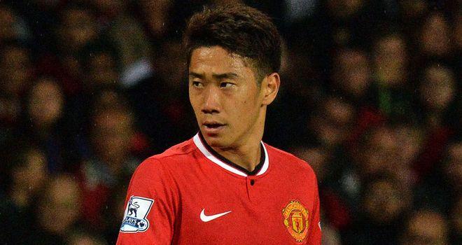 Shinji Kagawa: Tipped to return to Dortmund