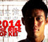 WATCH: The rise of Nishikori