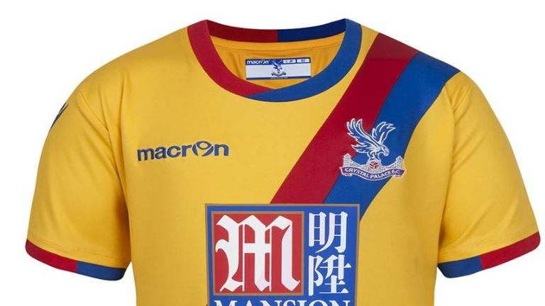 6c931ffbeba Crystal Palace's away kit for the 2016/17 season (Image c/o Crystal