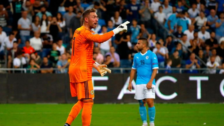 Allan McGregor kept the scoreline down for Scotland in Haifa