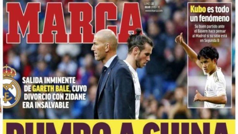 Gareth Bale close to Real Madrid exit as agent blasts Zinedine