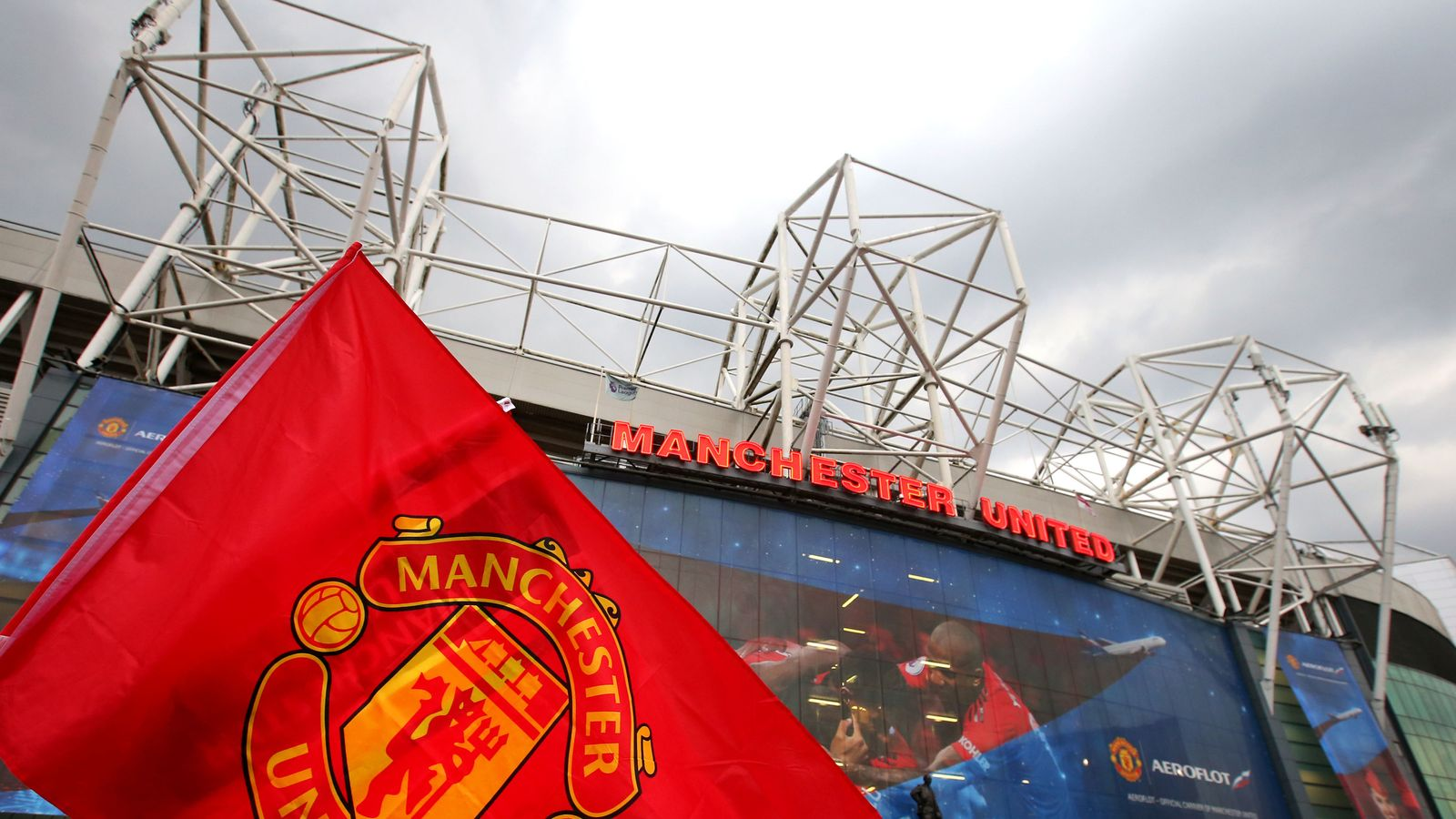 Manchester United launch Emerging Talent Programme