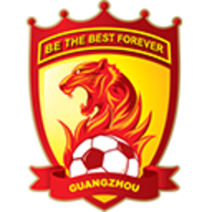 Guangzhou badge